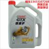 嘉实多银嘉护润滑油10W-40汽车机油4L汽车润滑油
