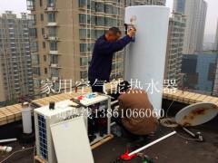 家用空气能热水器 2匹水循环 节能 环保 省电