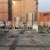 酒店旅馆 太阳能热水器 空气能热水器 热水供应系统太阳能