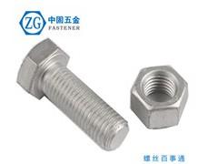 湖南厂家直销外六角螺丝六角螺栓GB5783国标