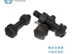 厂家批发钢结构螺栓 钢结构专用10.9S大六角