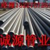 普通级3PE防腐钢管生产厂家