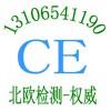 个人眼睛保护EN1836:2005+A1:2007认证