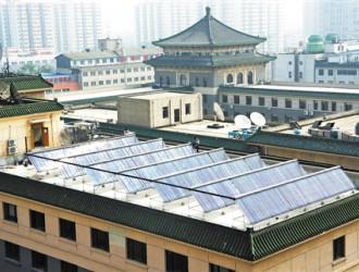 节约能源 绿色共享