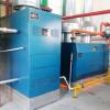 燃气模块锅炉价格|燃气锅炉厂家