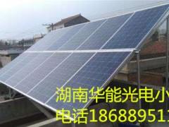 长沙太阳能光伏发电