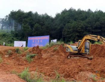 贵州石油黔东南分公司首座扶贫攻坚<em>加油站建设</em>项目开工