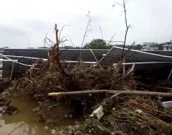 雨季你家电站安全吗?江西九江又一光伏电站毁于暴雨