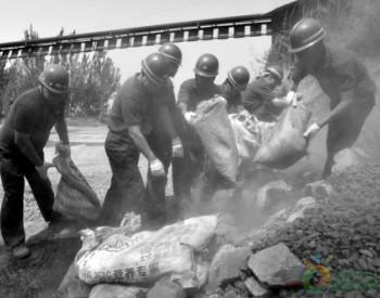 <em>沈阳</em>开展非<em>煤矿</em>山事故应急救援演练 险情从发现到排除不到90分钟