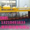零排放10米槽式翻抛机
