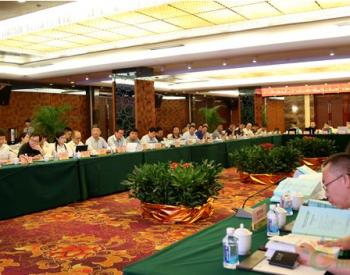 潞安集团180项目安全设施设计专篇顺利通过专家审查