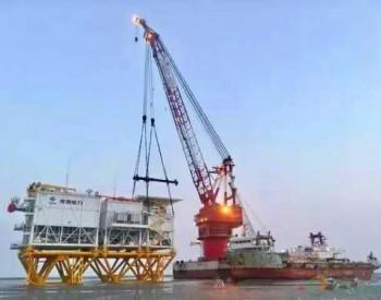 世界首座分体式海上风电升压站吊装成功