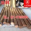 TU0无氧铜棒铜管板材高纯度冶韩专营生产批发