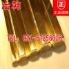 国标H62纯黄铜棒H59纯黄铜排铜棒六角铜棒易切削热销