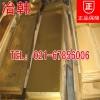 HAl77-2铝黄铜棒铜管板材高强度冶韩专营生产批发