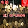 QAl9-4铝青铜棒铜板管材高强度冶韩专营生产批发热销