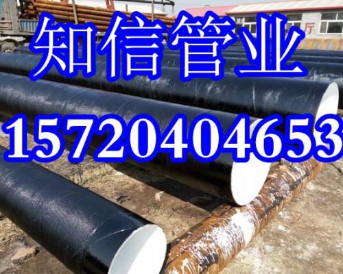 IPN8710防腐钢管厂家响应去产能