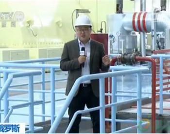 """俄罗斯:""""一带一路""""带动中俄电力合作"""