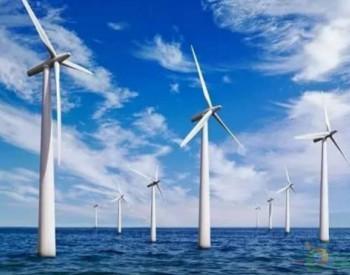 """转变风电发展观念  让""""小风电""""大有作为"""