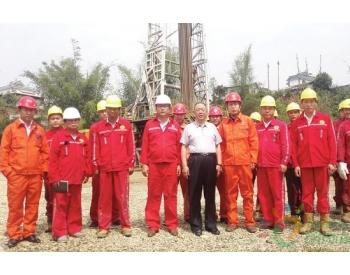 郑州地美特瑞丽100MW<em>地热发电项目</em>实验发电成功