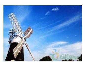 <em>湘电</em>风能与特变电工签订风电机组采购合同