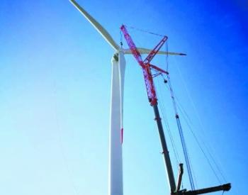 湘電集團為納米比亞建起首臺風力發電機