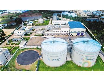 海南澄迈神州生物燃气项目启动 沼气变废为宝