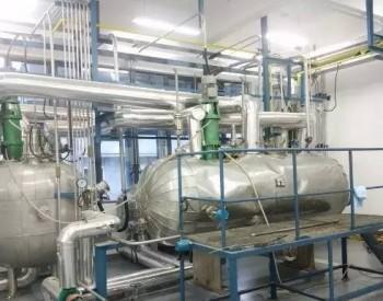 上海研制成功太阳能热发电关键设备高温双罐<em>熔盐储热系统</em>