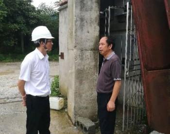 兴安供电公司积极服务光伏发电并网项目