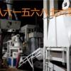 吉林秸秆造粒机