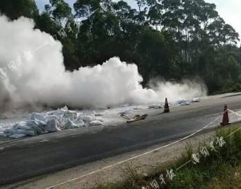 广西钦州发生一起浓硫酸泄露事件 <em>环境污染应急预案</em>响起