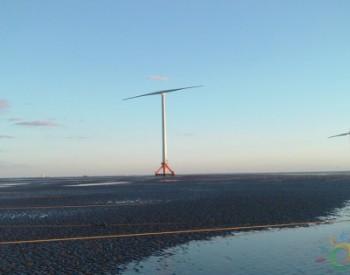 海上漂<em>浮式风电技术</em>发展前景可期