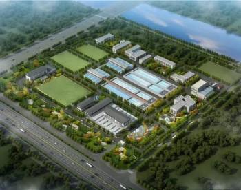 上海市政总院承担两大<em>净水厂</em>深度处理改造 服务扬州六成供水