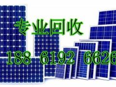 太阳能组件回收18861926626光伏板回收价格
