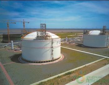 广汇能源<em>LNG</em>分销转运站<em>储罐</em>