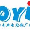 SCYOYIK德阳锅炉孨蝱保险F 0.3A  380V