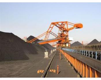 关停1.1亿吨产能之后 上半年<em>煤炭利润</em>飙涨超19倍