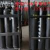 液氮多少钱 高纯氮气一瓶价格