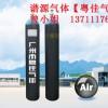 供应干燥空气 零级空气