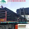 南平凸点20高阻根板(地下室/屋顶种植/车库疏水板销售)