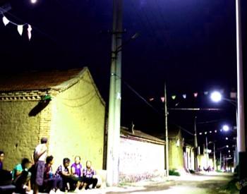 太阳能路灯落户乡村