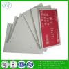 供应标示牌素板 SMC板材厂家批发 3mmSMC板