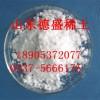 硝酸锆催化剂原料山东德盛货源稳定闪电发货