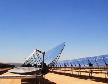 到2025年<em>集中式太阳能</em>发电市场超89.2亿美元