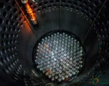 田湾核电3号机组首次装料工作完成