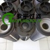 销售MEH1449RNTF10N/M50齿轮箱滤芯