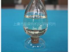 聚环氧氯丙烷-二甲胺70% 油田废水杀菌剂 水处理杀菌剂