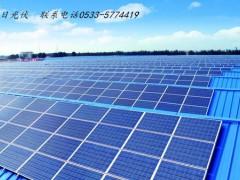 淄博工商业分布式太阳能光伏发电