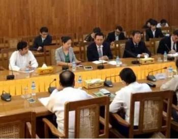<em>王琳</em>赴缅甸调研孟东水电站及新能源项目开发工作