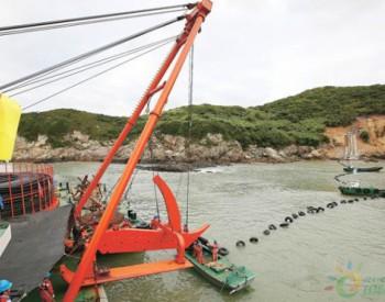 海上风电场首条海缆登陆